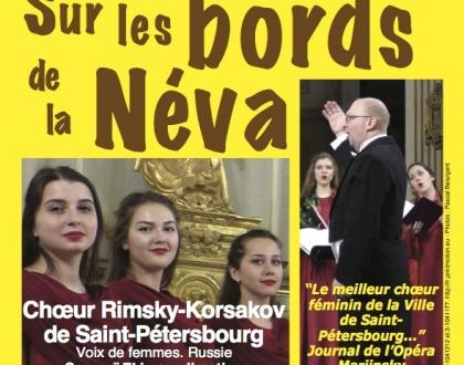 Le Chœur Rimsky-Korsakov de Saint-Pétersbourg